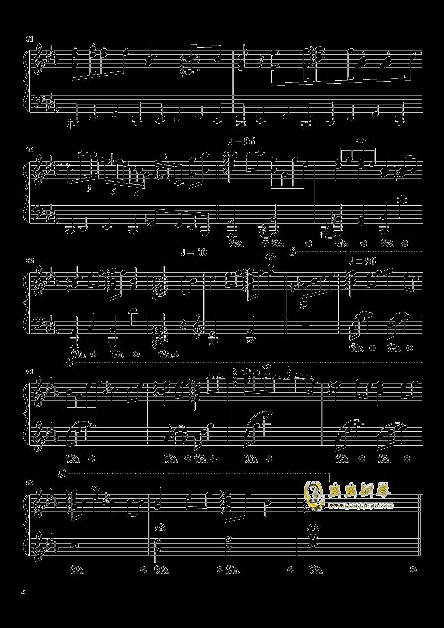 砕月钢琴谱 第6页