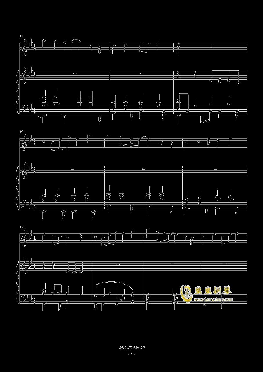 [Love Live] 剧场版BD これから(主奏)钢琴谱 第2页