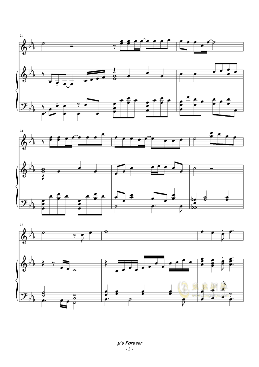 [Love Live] 剧场版BD これから(主奏)钢琴谱 第3页