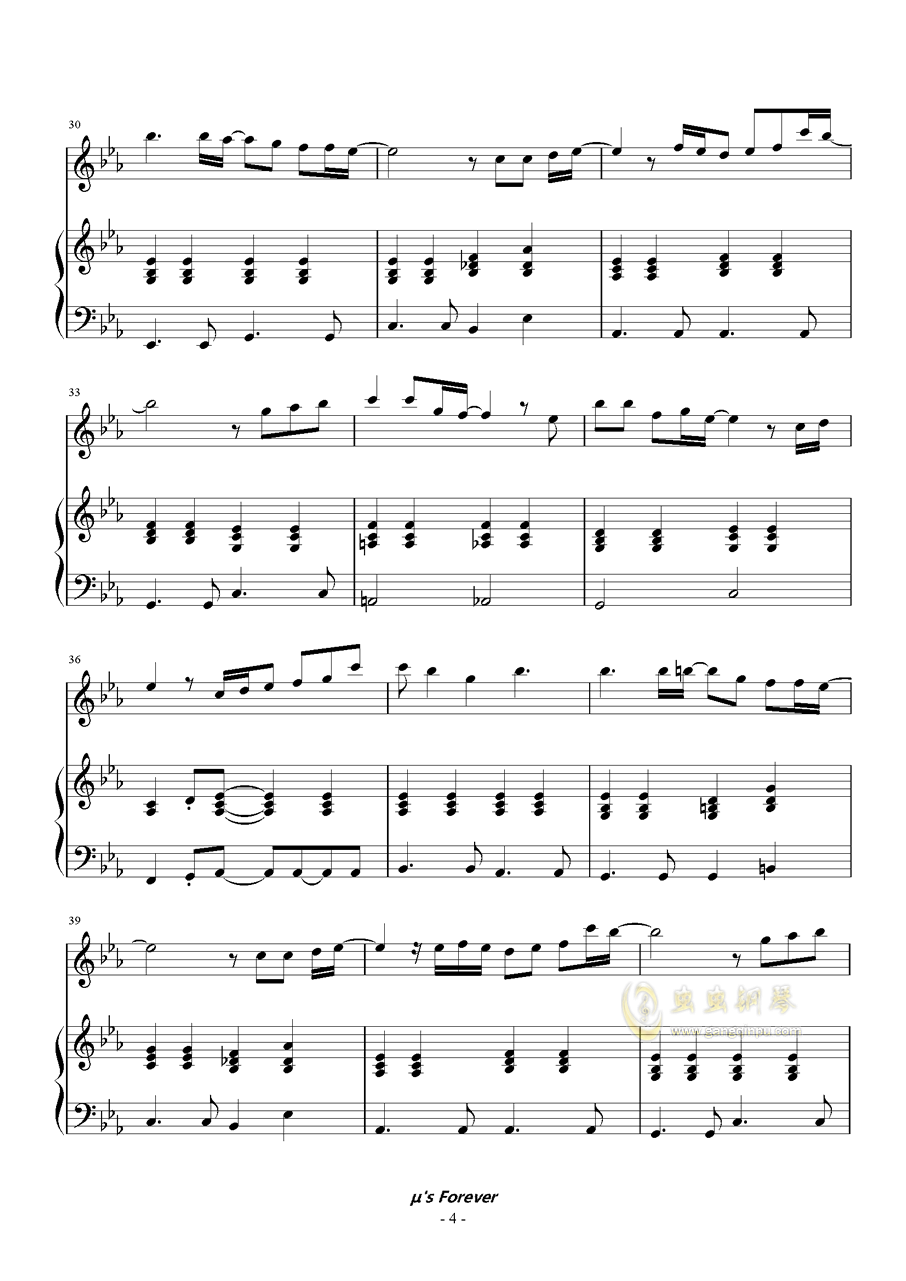 [Love Live] 剧场版BD これから(主奏)钢琴谱 第4页
