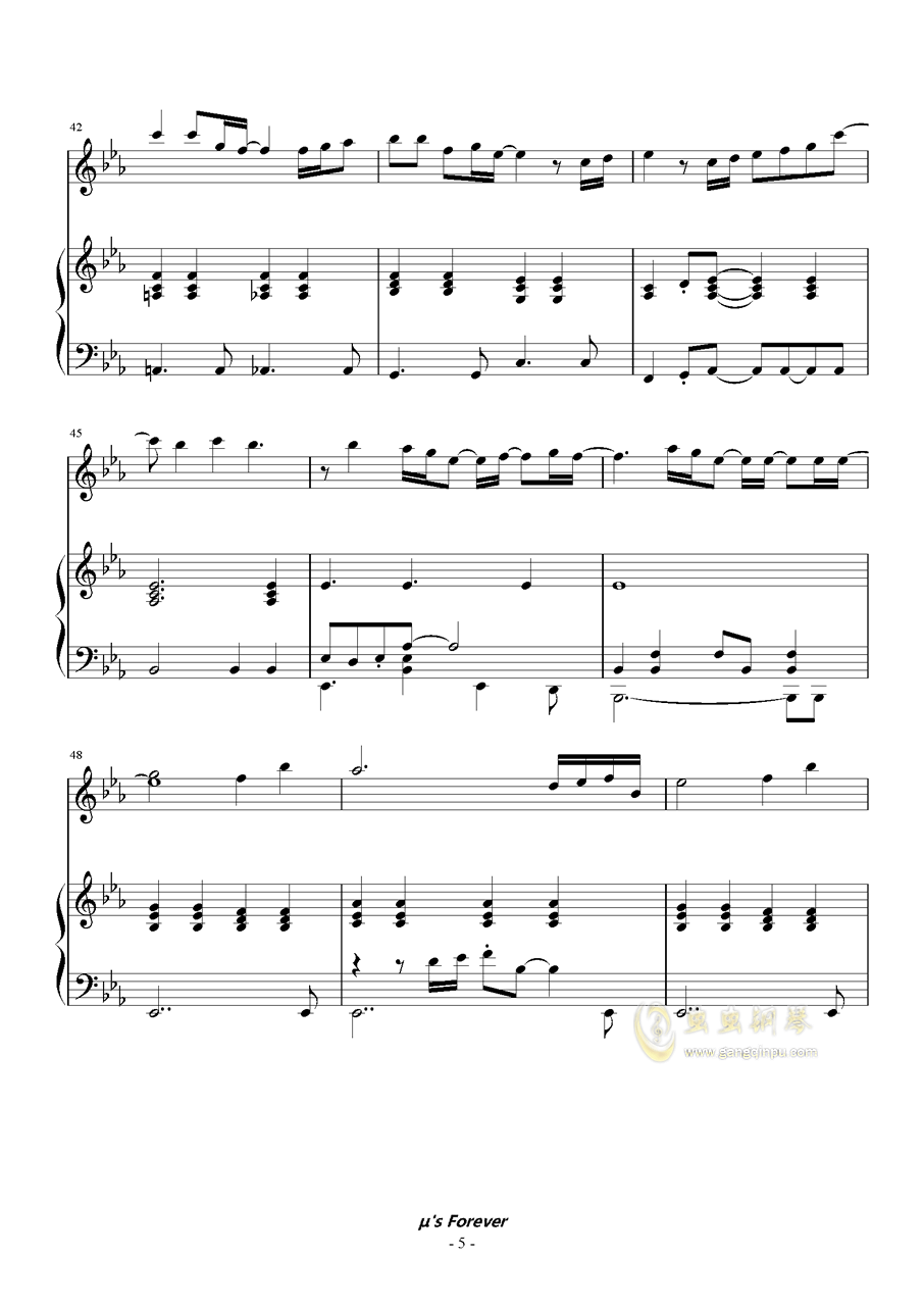 [Love Live] 剧场版BD これから(主奏)钢琴谱 第5页