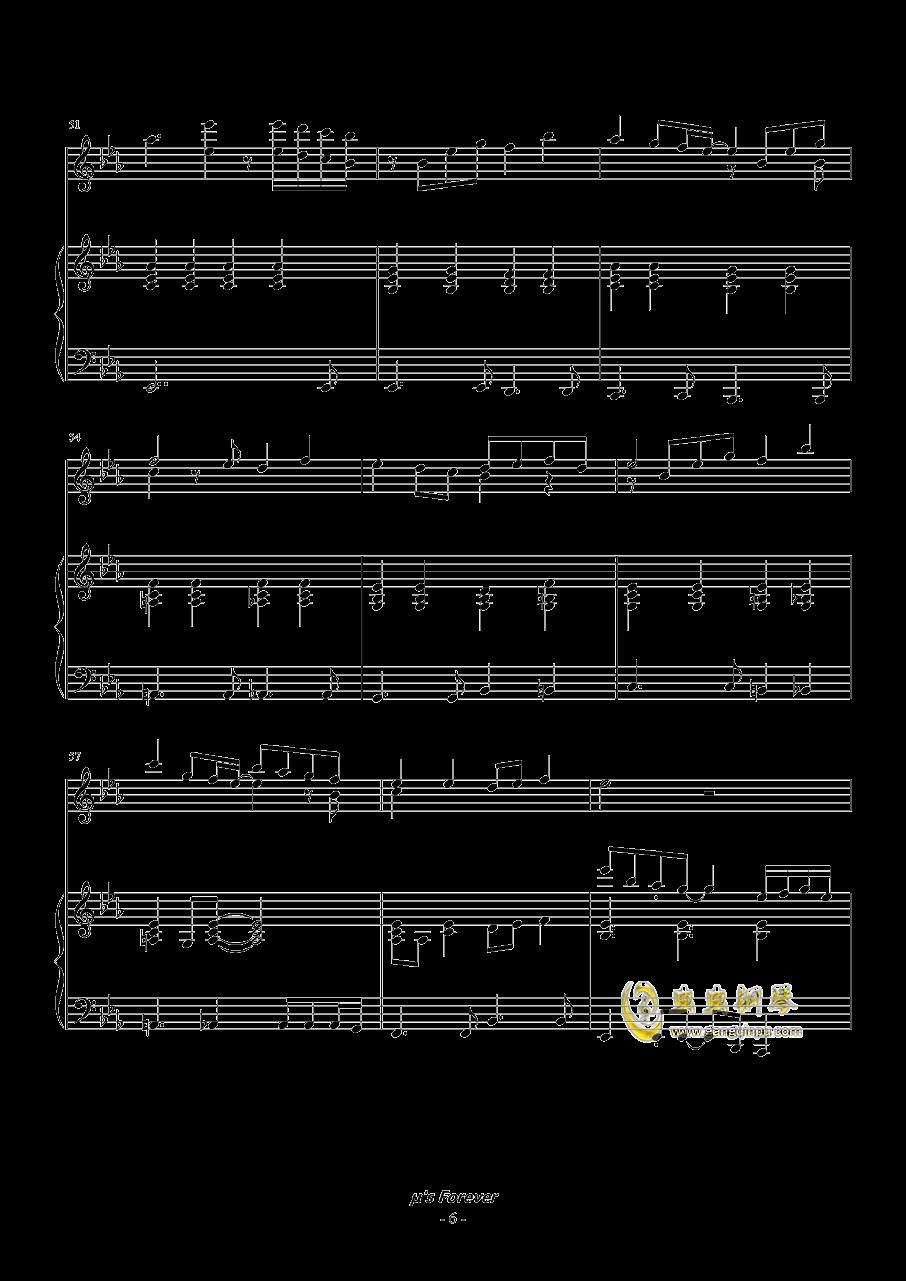 [Love Live] 剧场版BD これから(主奏)钢琴谱 第6页