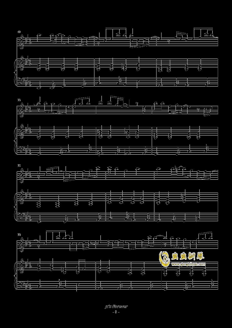 [Love Live] 剧场版BD これから(主奏)钢琴谱 第8页