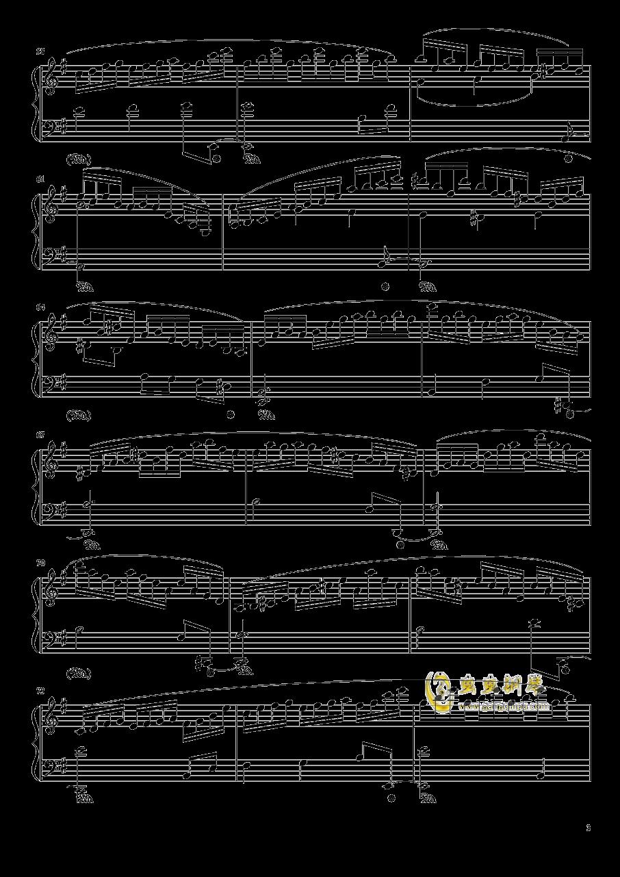 �v眼のジェラシ�`钢琴谱 第3页