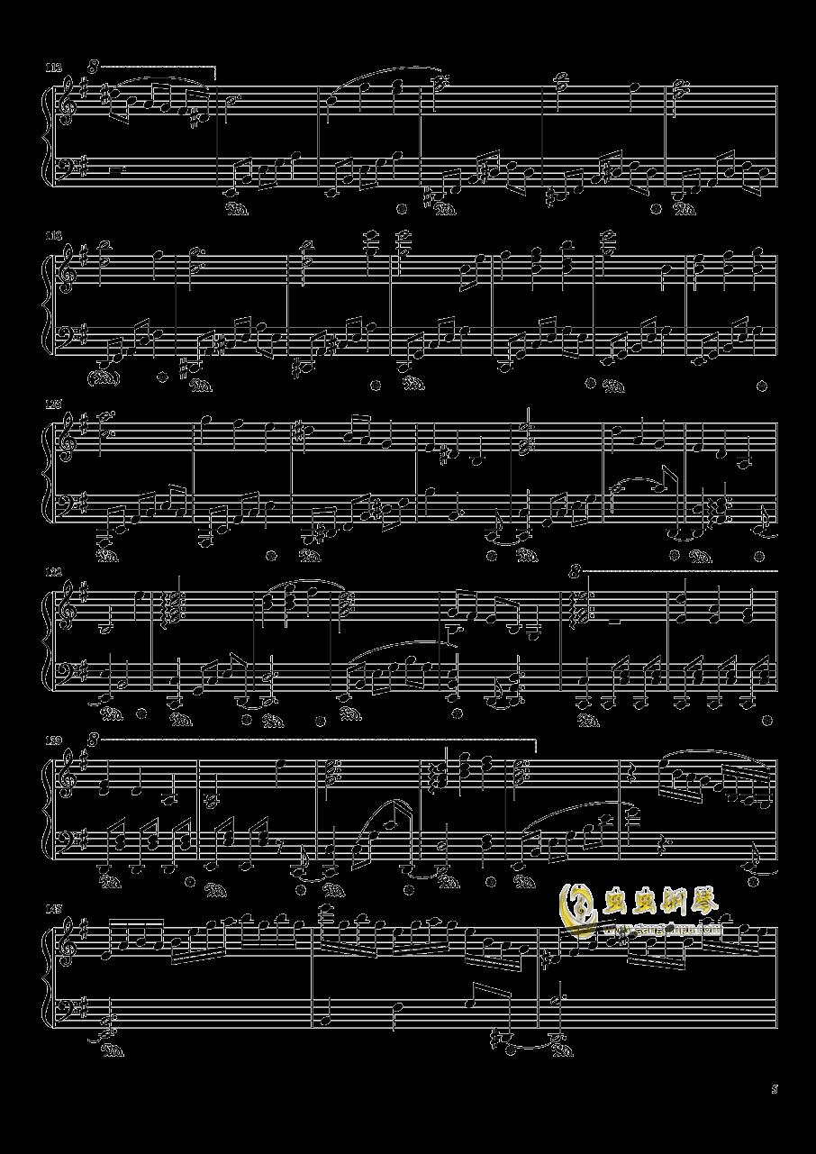 �v眼のジェラシ�`钢琴谱 第5页