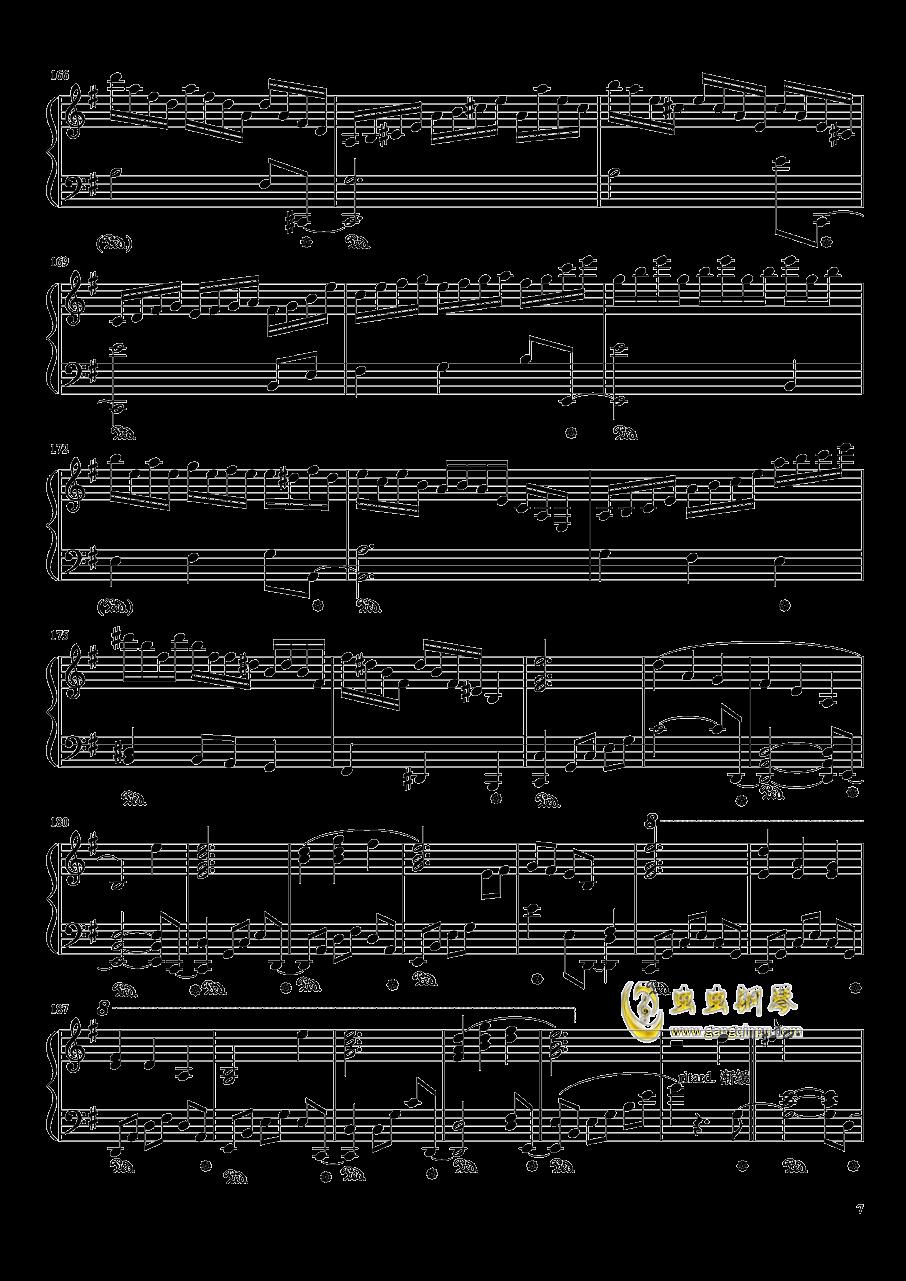 �v眼のジェラシ�`钢琴谱 第7页