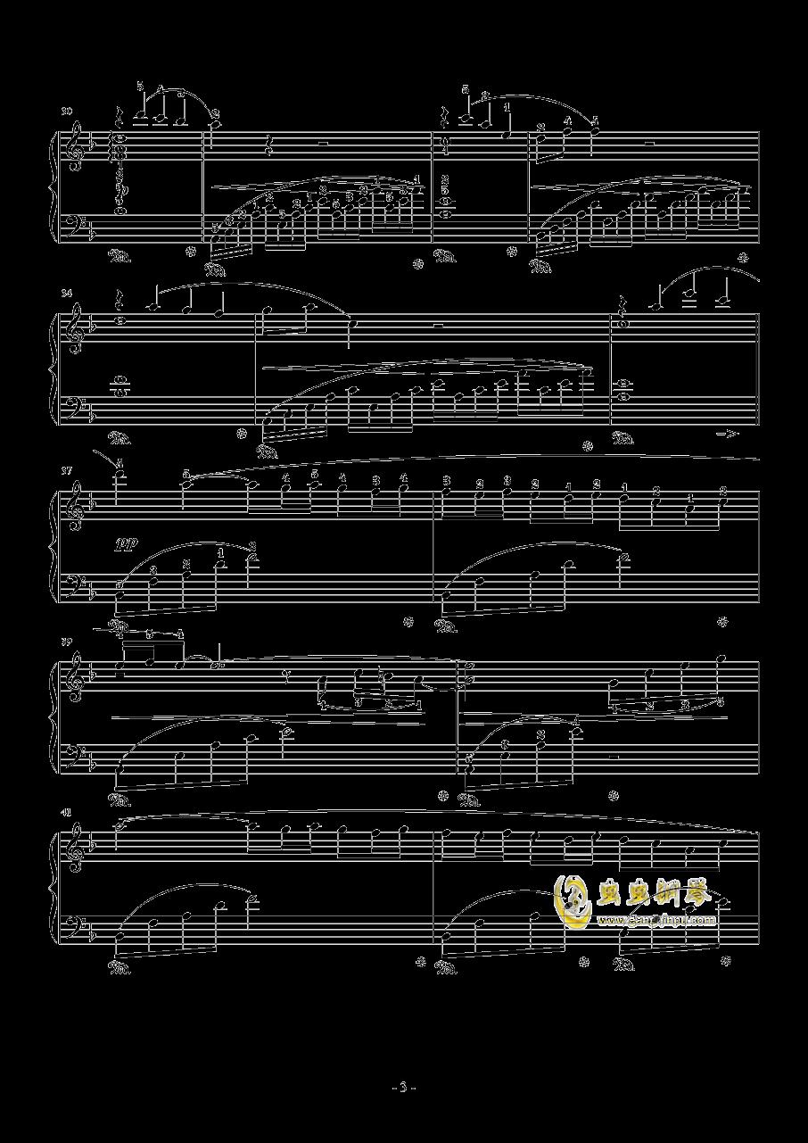 素�长坤� Orchestra Version钢琴谱 第3页