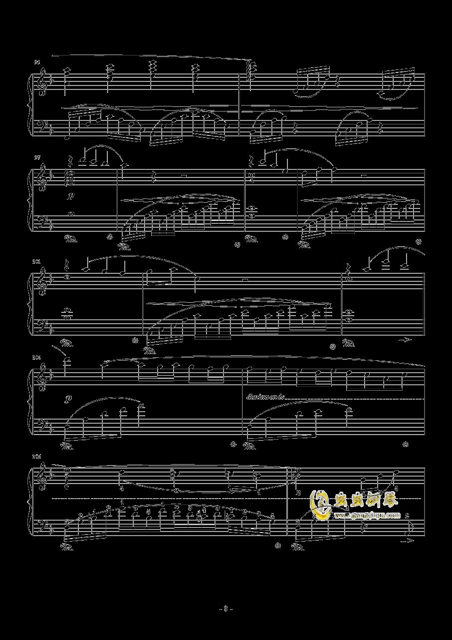 素�长坤� Orchestra Version钢琴谱 第8页