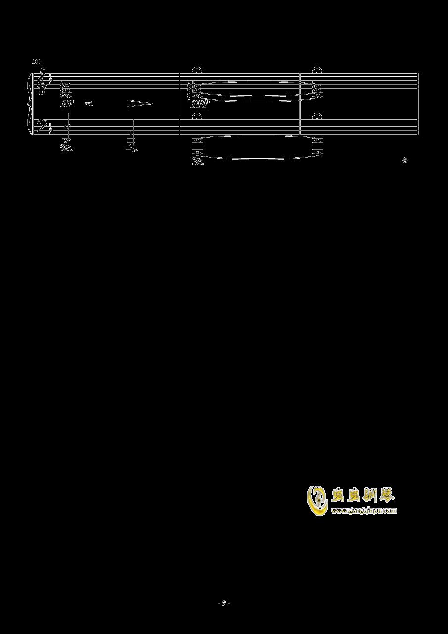 素�长坤� Orchestra Version钢琴谱 第9页