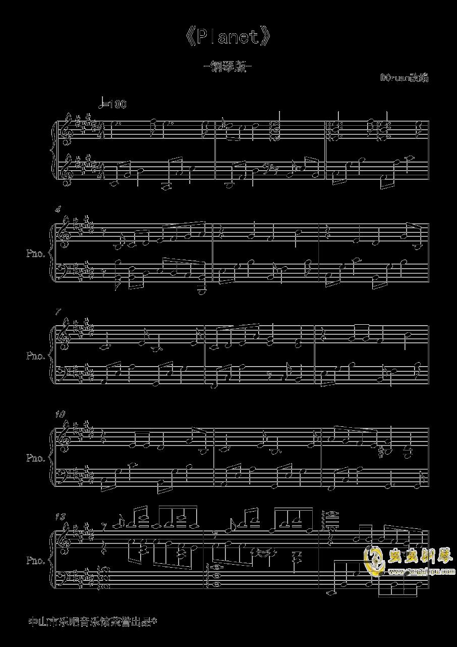 行星钢琴曲谱数字