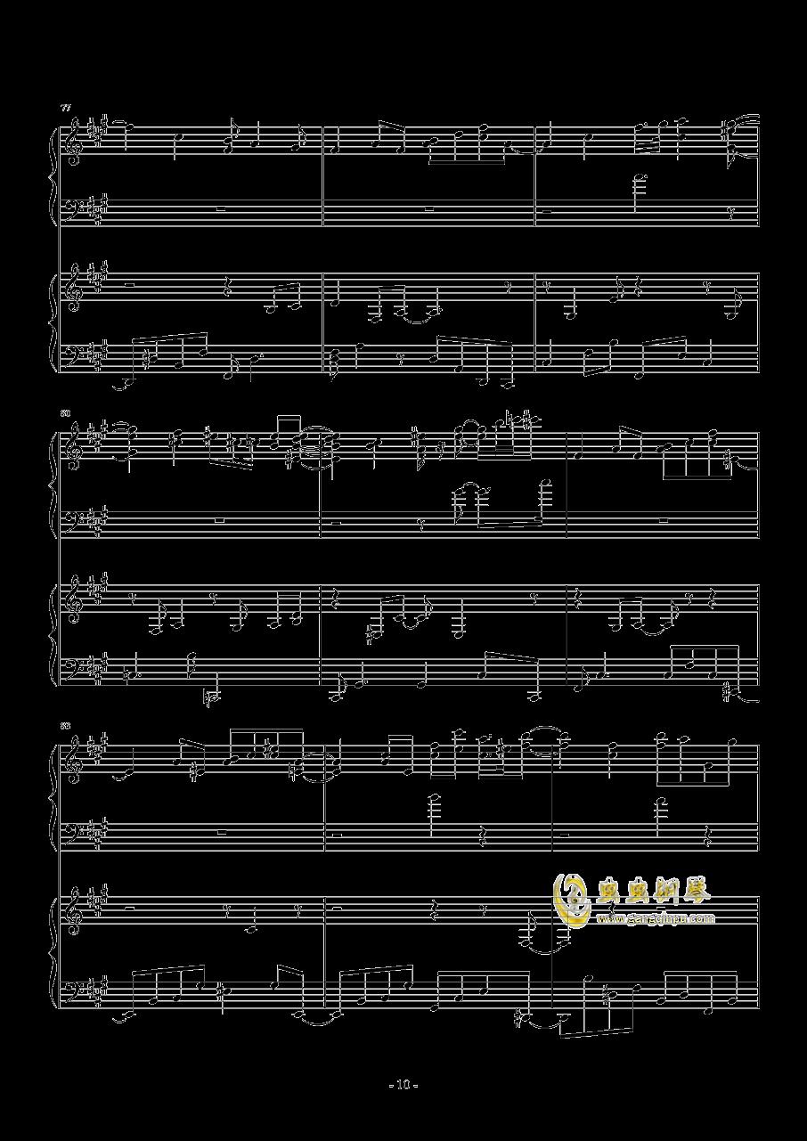 被秘匿的四季钢琴谱 第10页