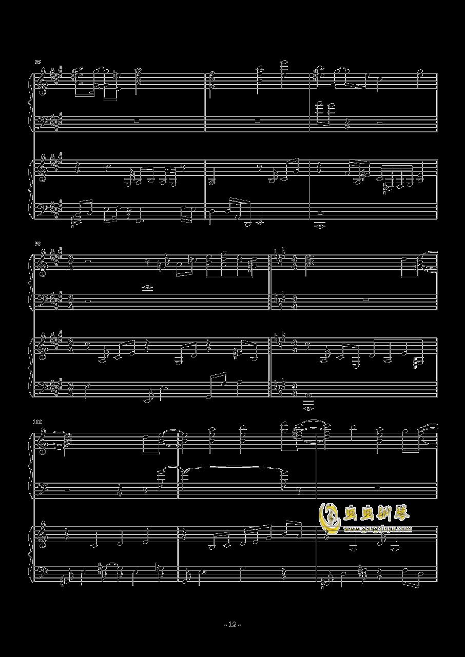 被秘匿的四季钢琴谱 第12页