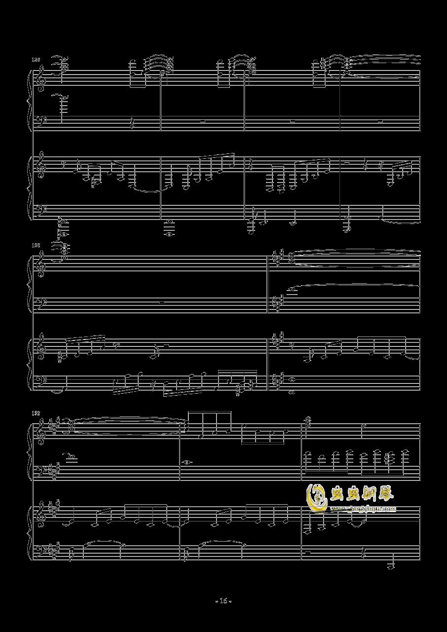被秘匿的四季钢琴谱 第16页