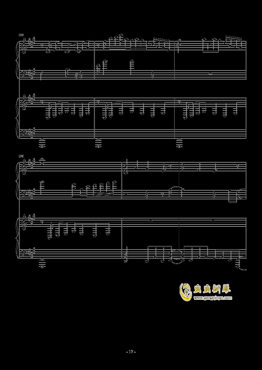 被秘匿的四季钢琴谱 第17页