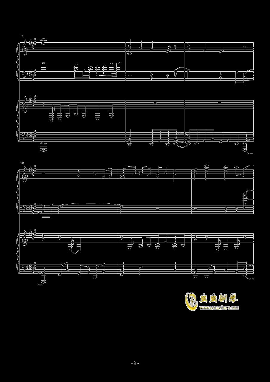 被秘匿的四季钢琴谱 第2页