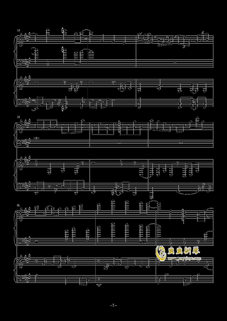 被秘匿的四季钢琴谱 第3页