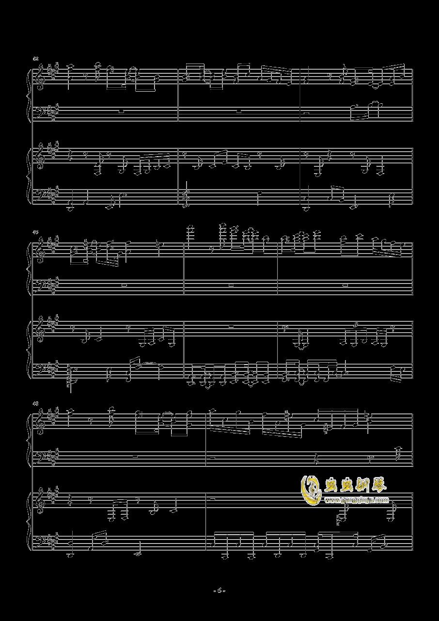 被秘匿的四季钢琴谱 第6页