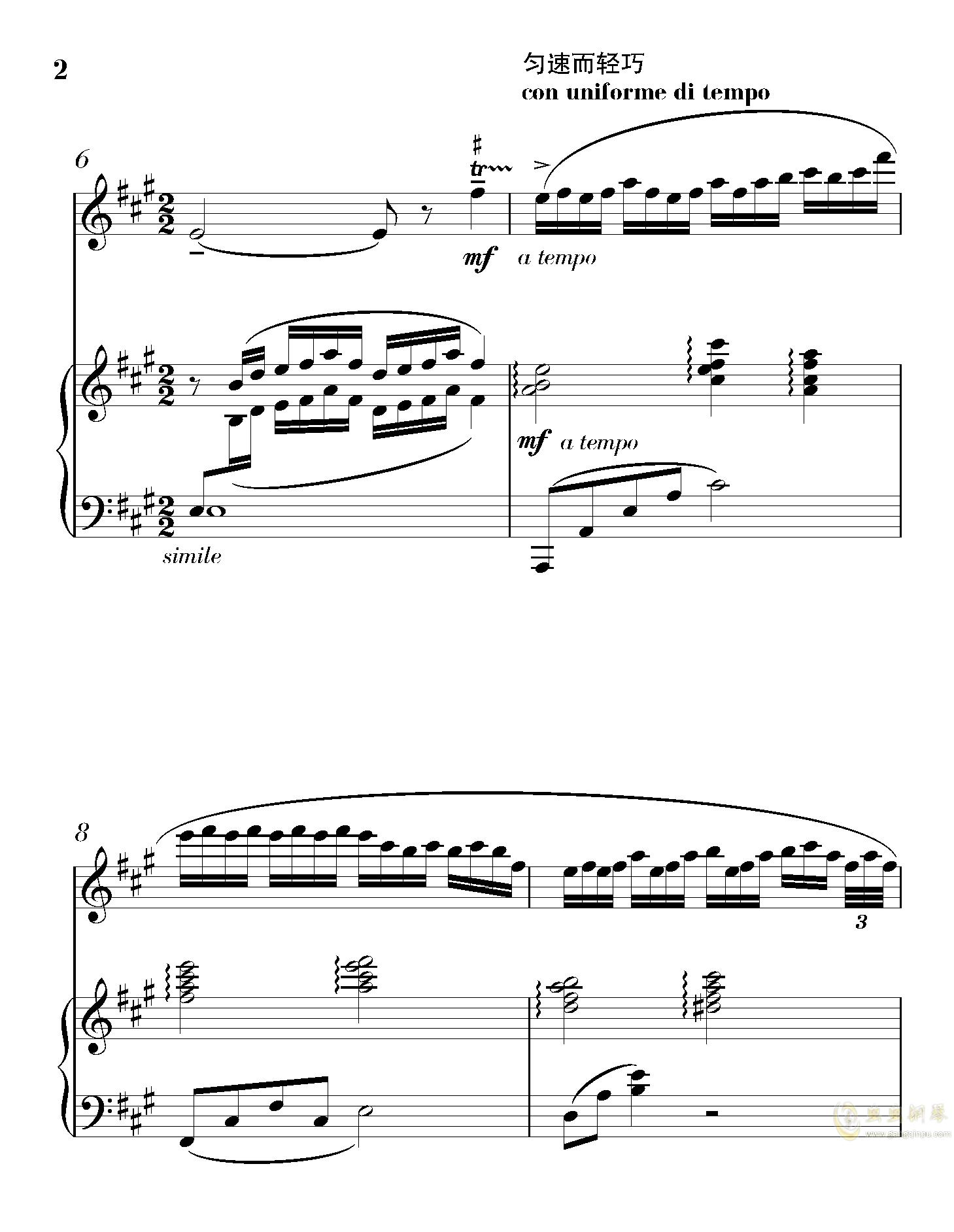 粉蝶舞-长笛版,陈文戈钢琴谱 第2页