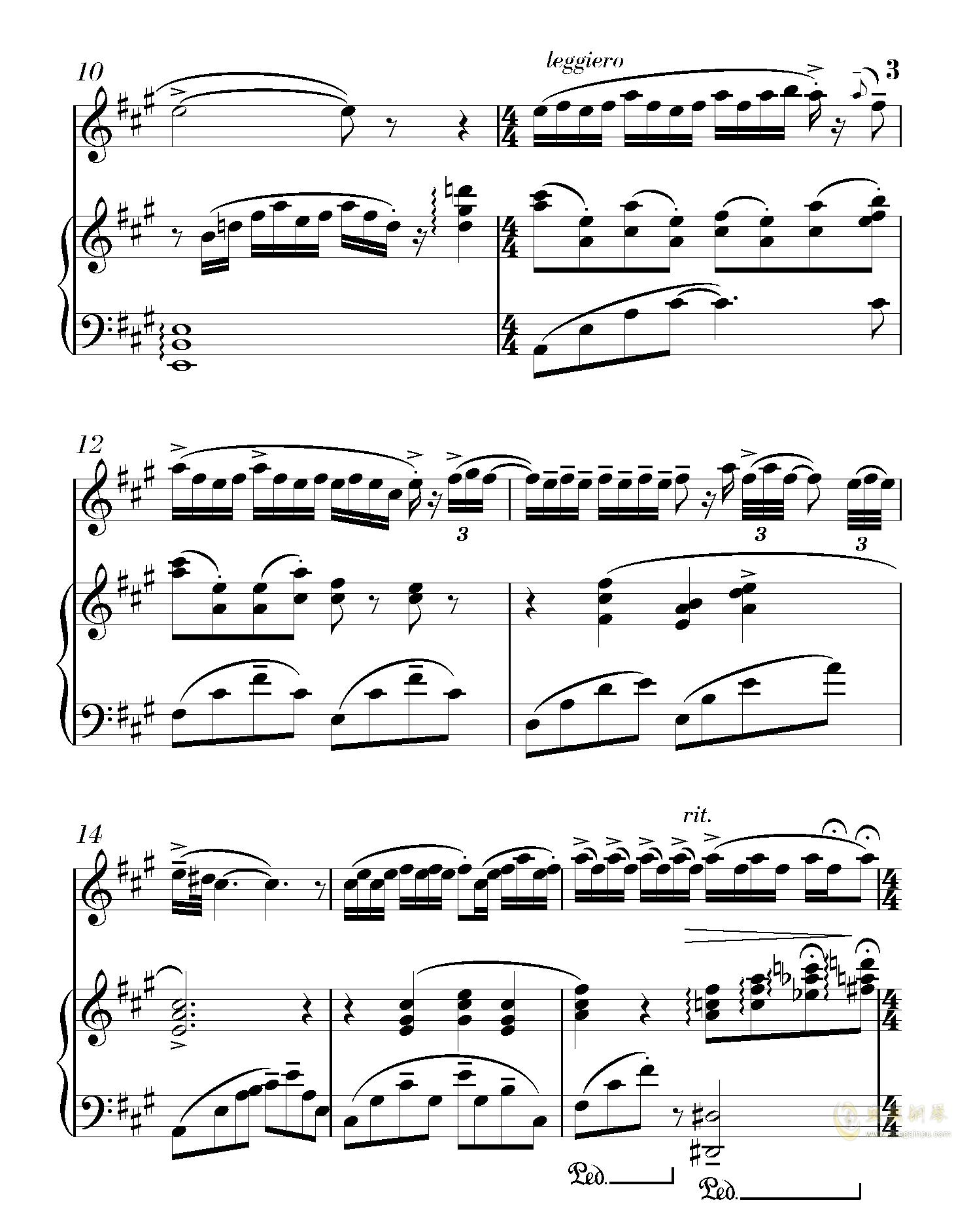 粉蝶舞-长笛版,陈文戈钢琴谱 第3页