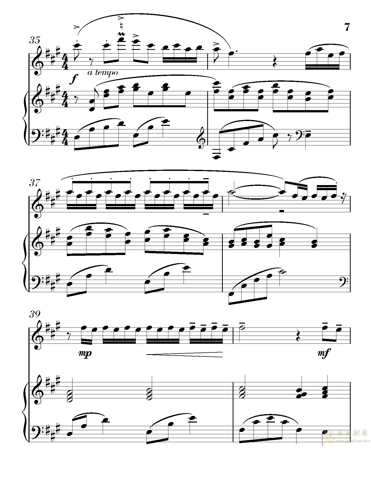 粉蝶舞-长笛版,陈文戈钢琴谱 第7页