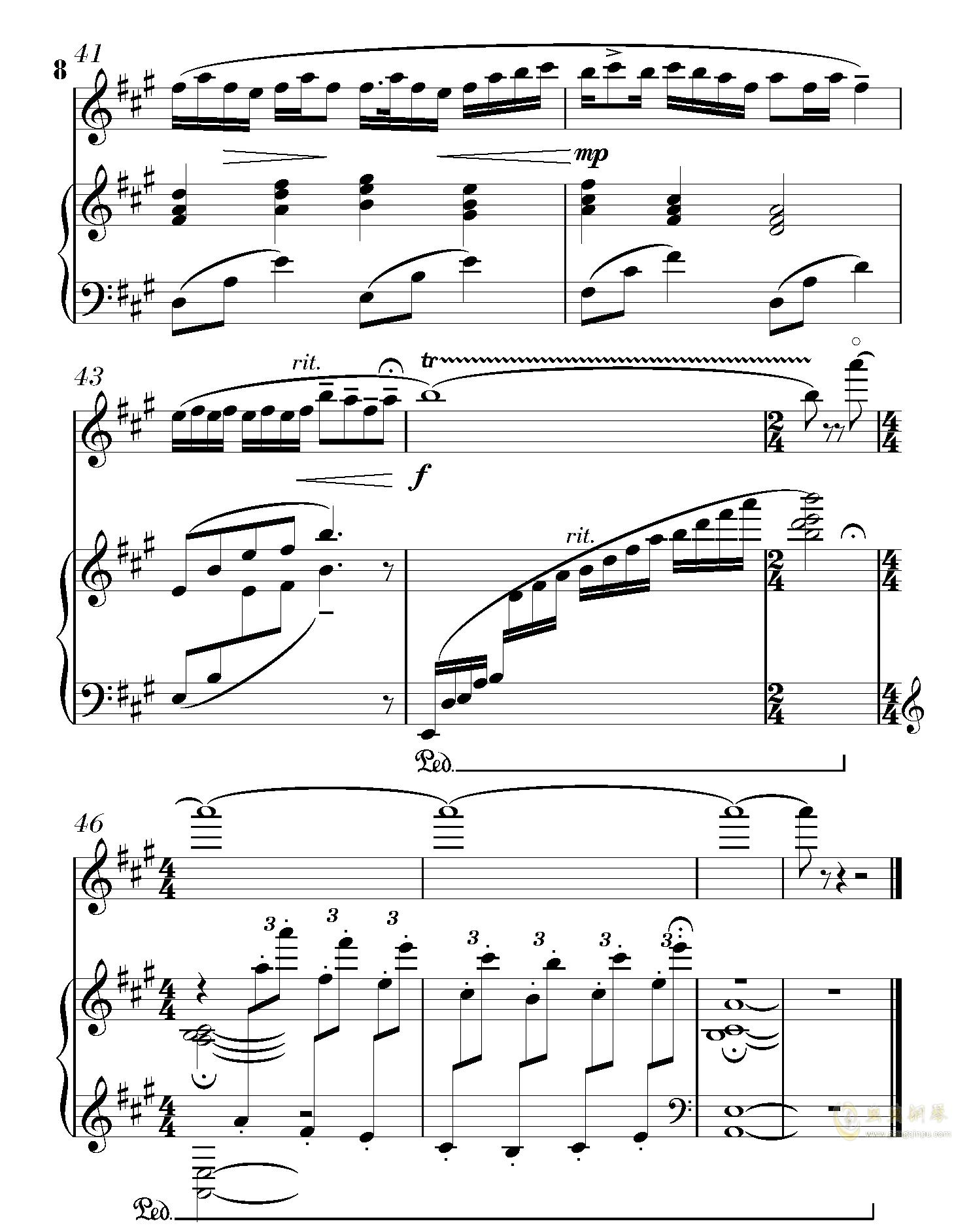 粉蝶舞-长笛版,陈文戈钢琴谱 第8页