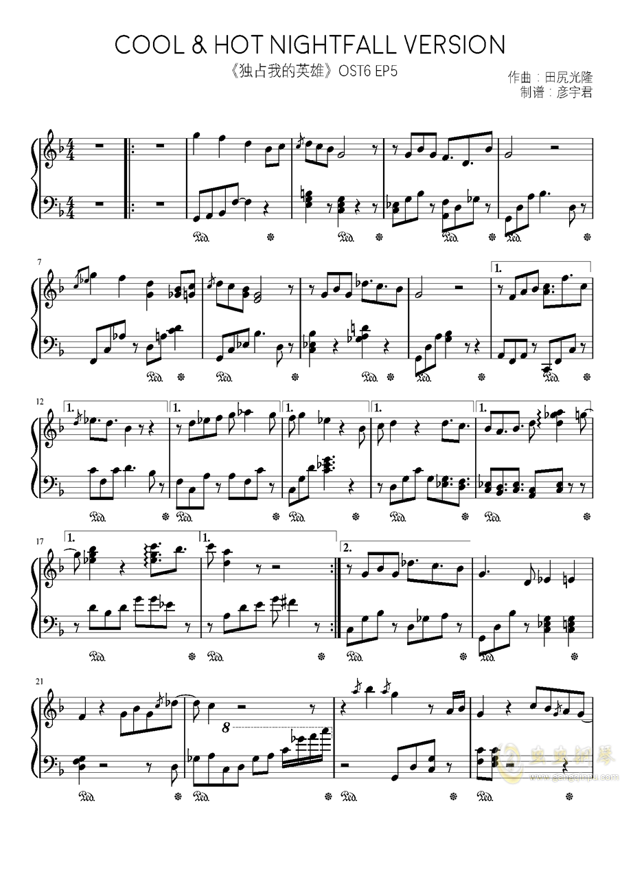 Cool 钢琴谱 第1页