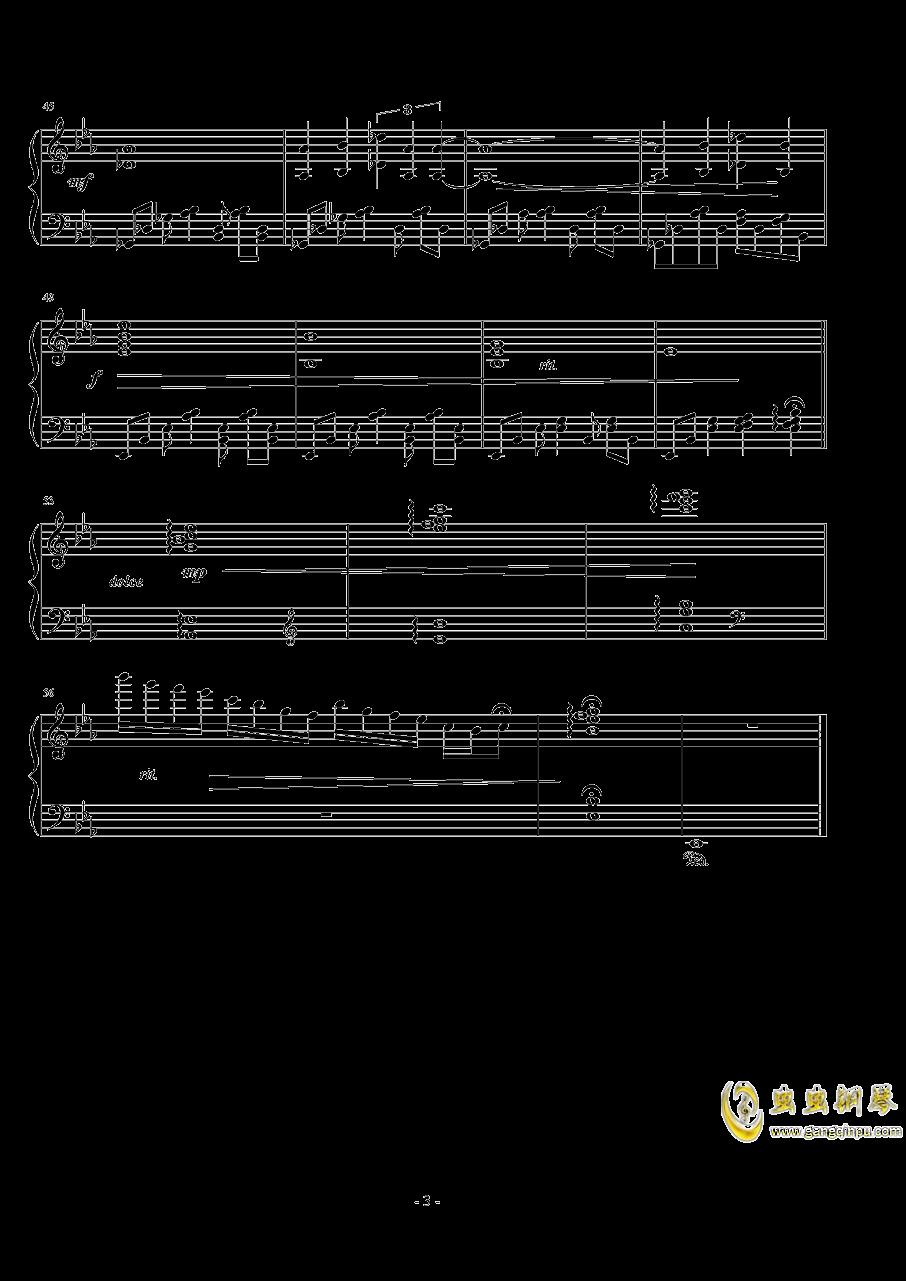 ��世界-前往的旅途钢琴谱 第3页