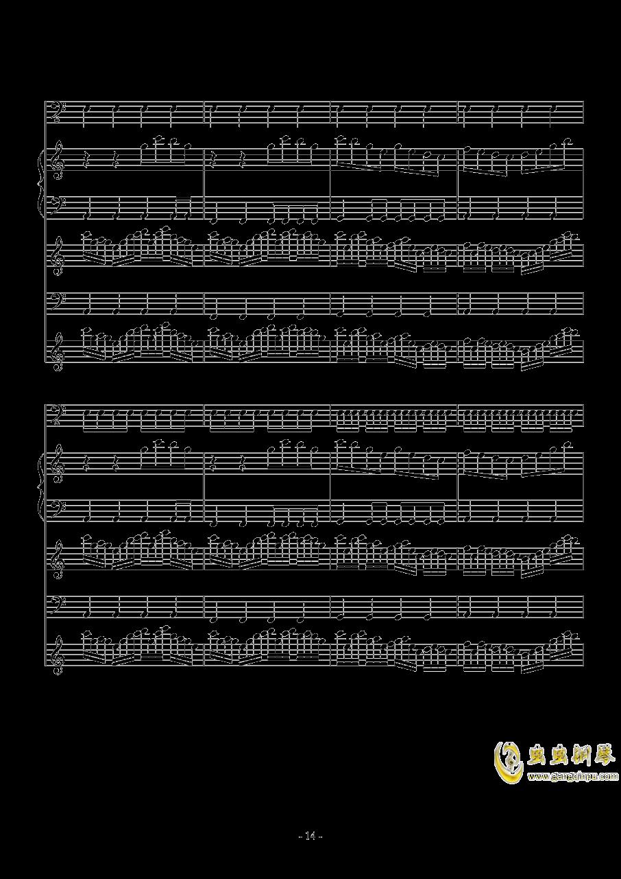 DJ Katana - Passionate Tide钢琴谱 第14页