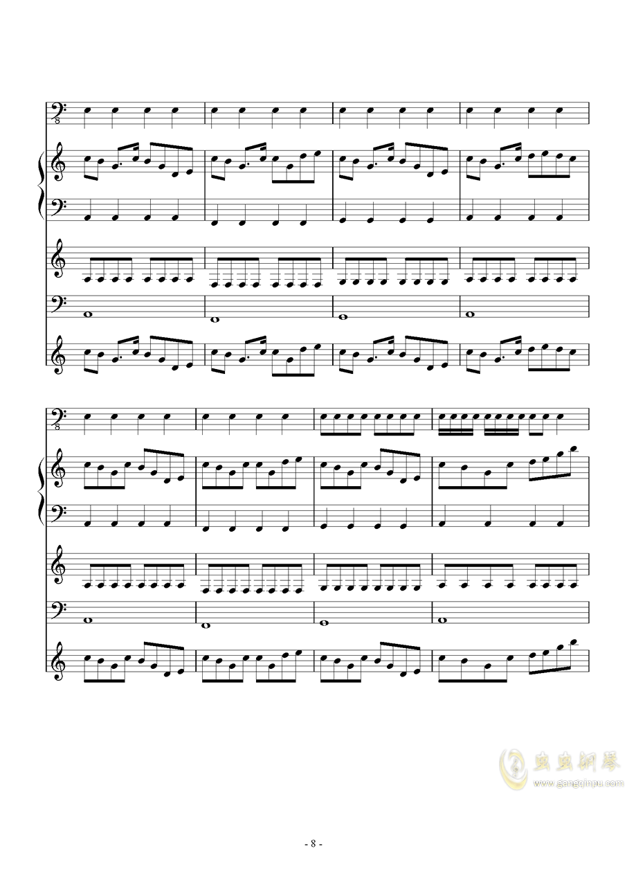 DJ Katana - Passionate Tide钢琴谱 第8页