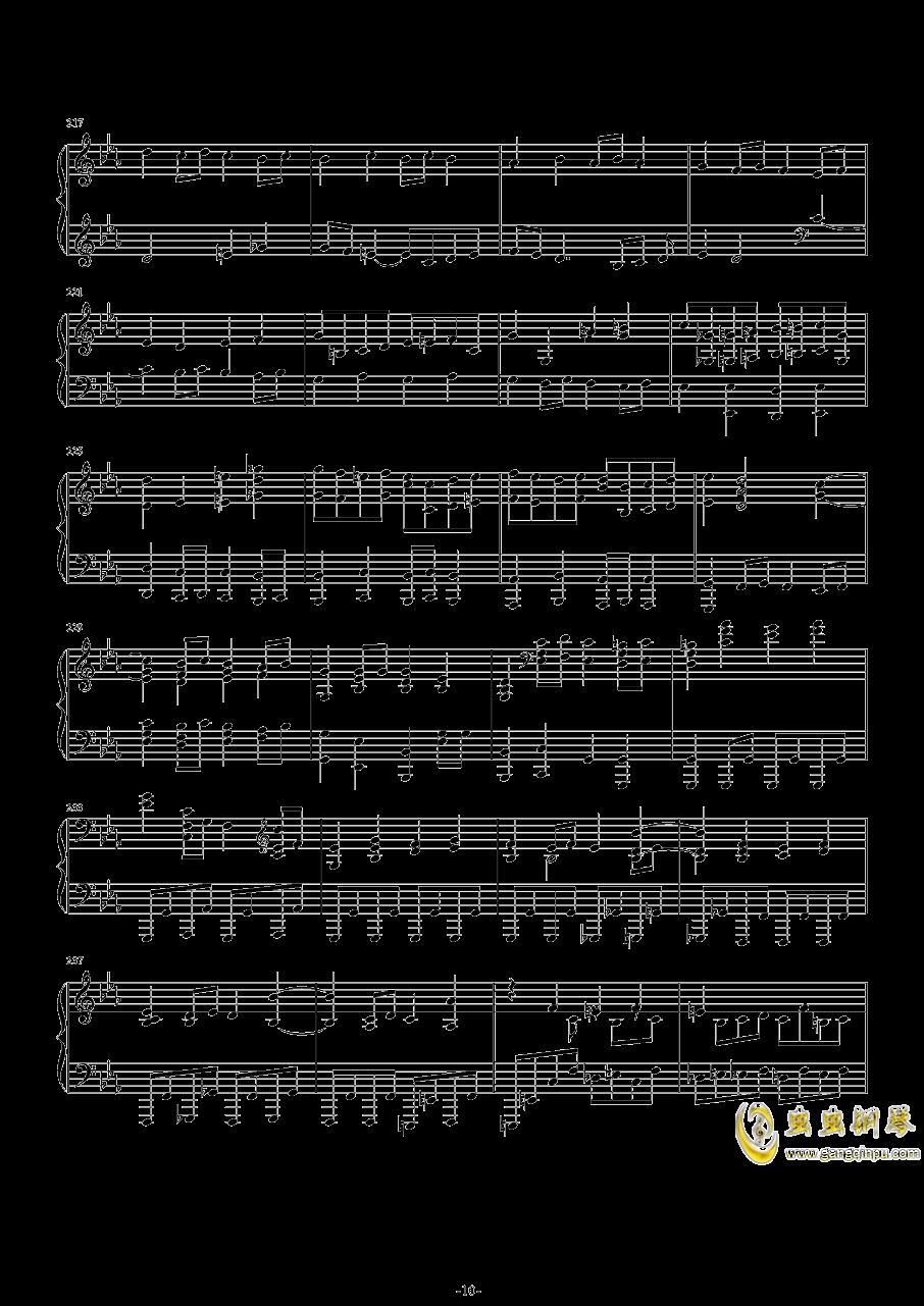 第二钢琴协奏曲第三乐章钢琴谱 第10页