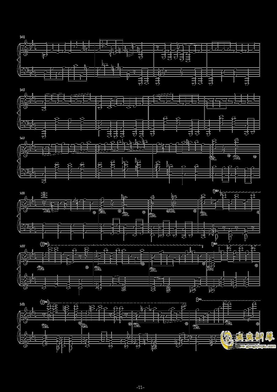 第二钢琴协奏曲第三乐章钢琴谱 第11页