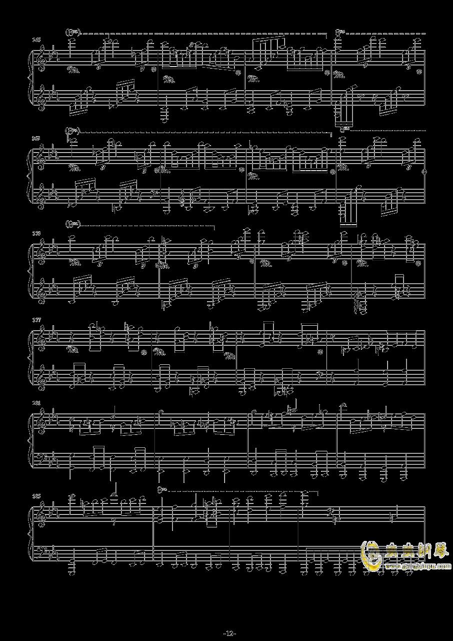 第二钢琴协奏曲第三乐章钢琴谱 第12页