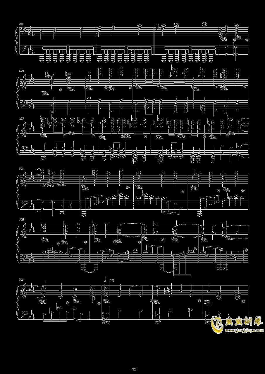 第二钢琴协奏曲第三乐章钢琴谱 第13页