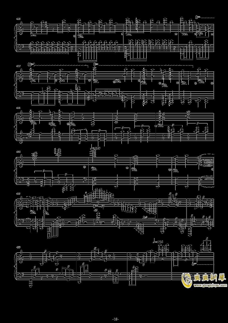 第二钢琴协奏曲第三乐章钢琴谱 第18页