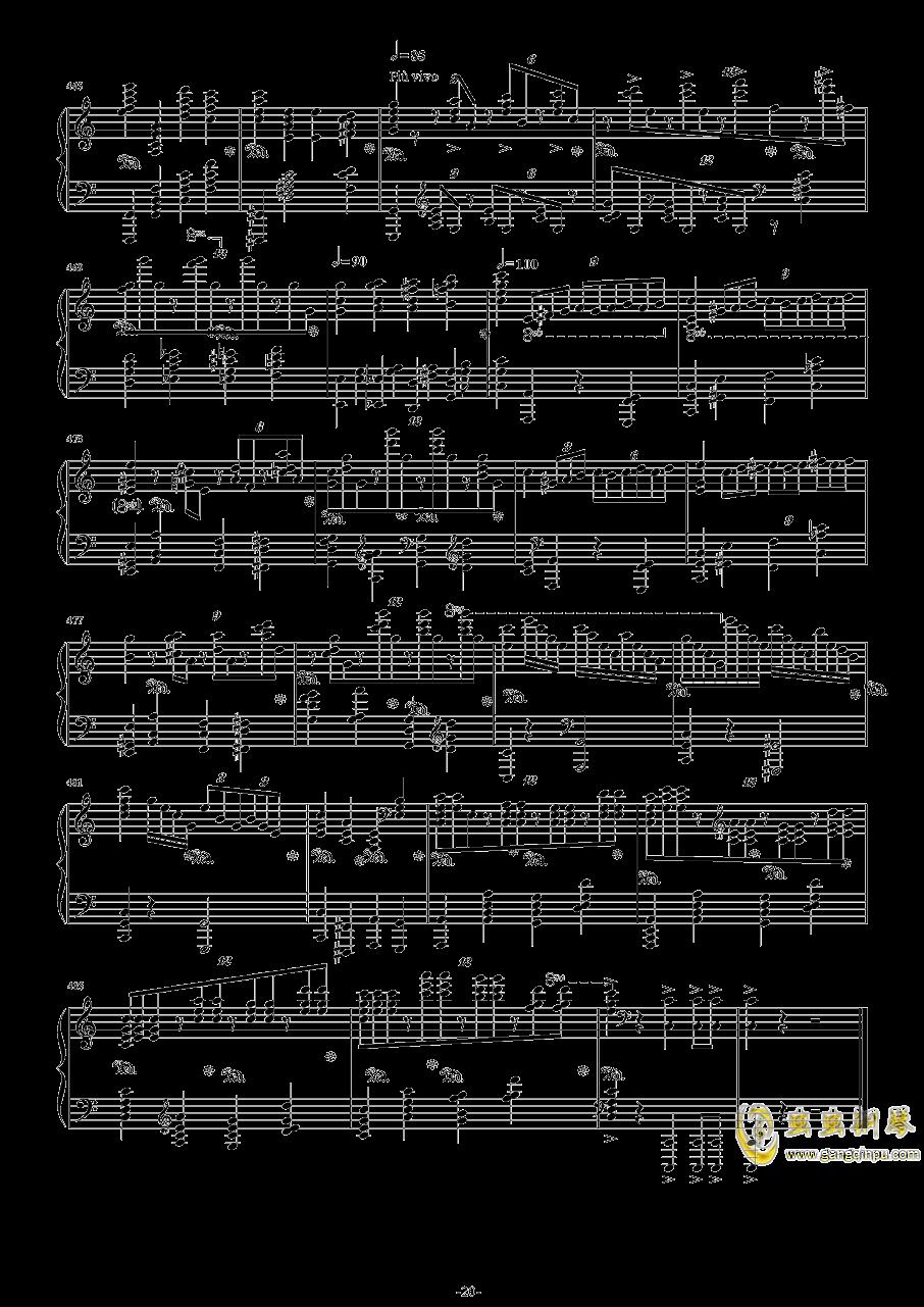 第二钢琴协奏曲第三乐章钢琴谱 第20页