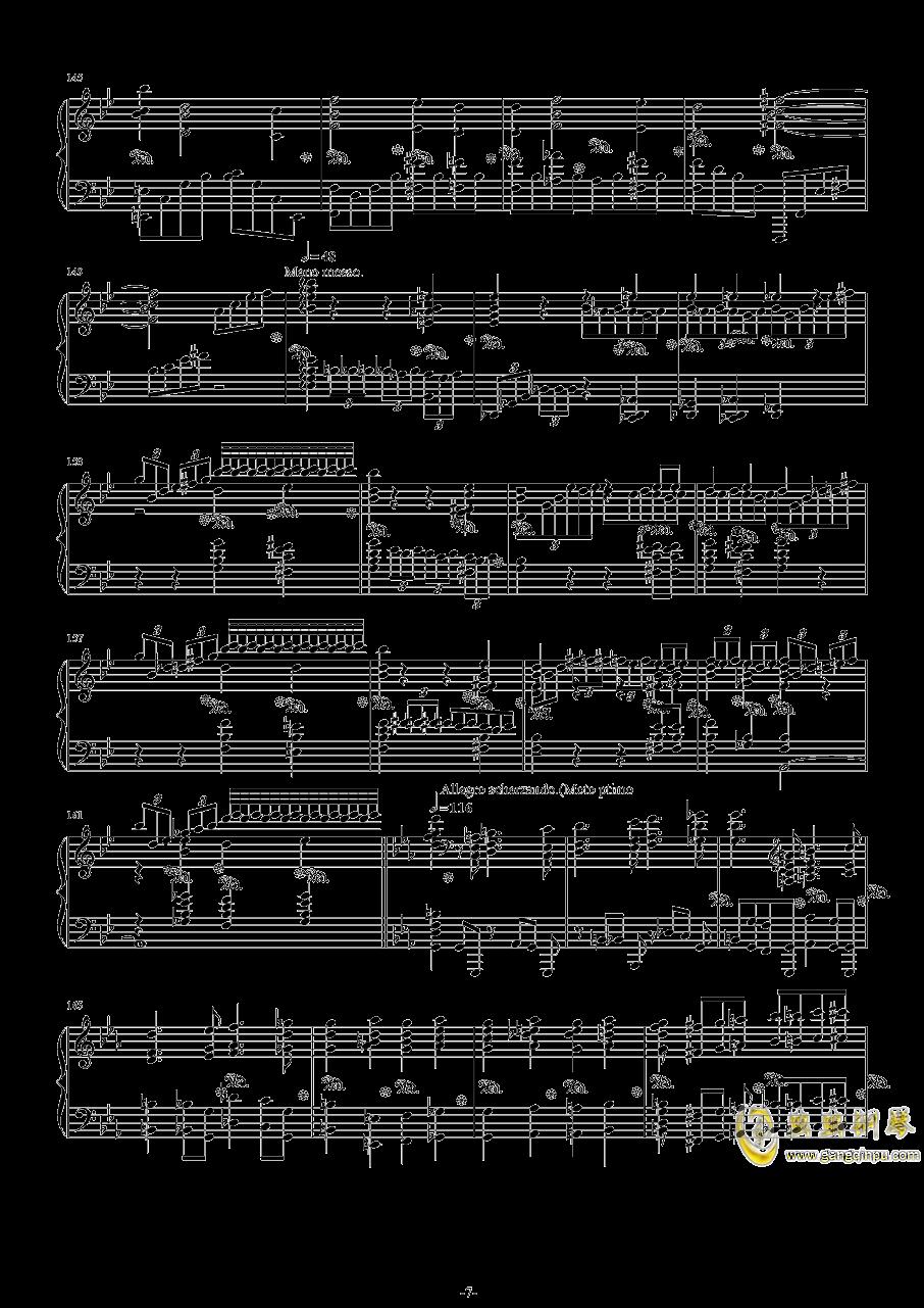 第二钢琴协奏曲第三乐章钢琴谱 第7页