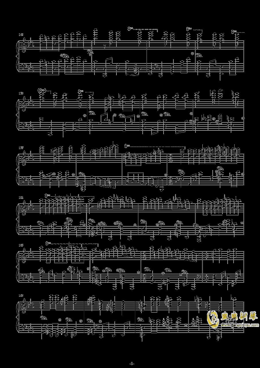 第二钢琴协奏曲第三乐章钢琴谱 第8页
