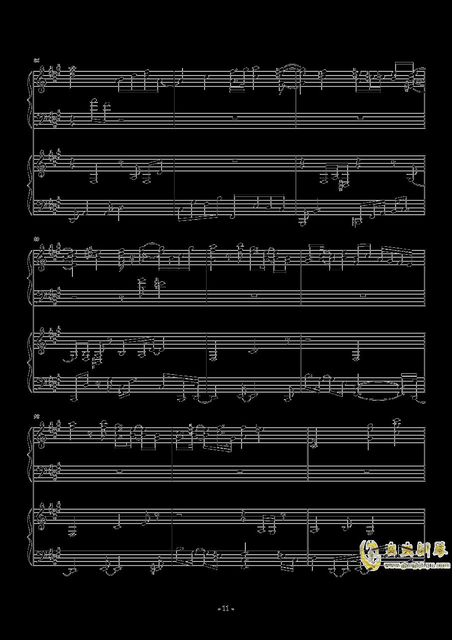 被秘匿的四季钢琴谱 第11页