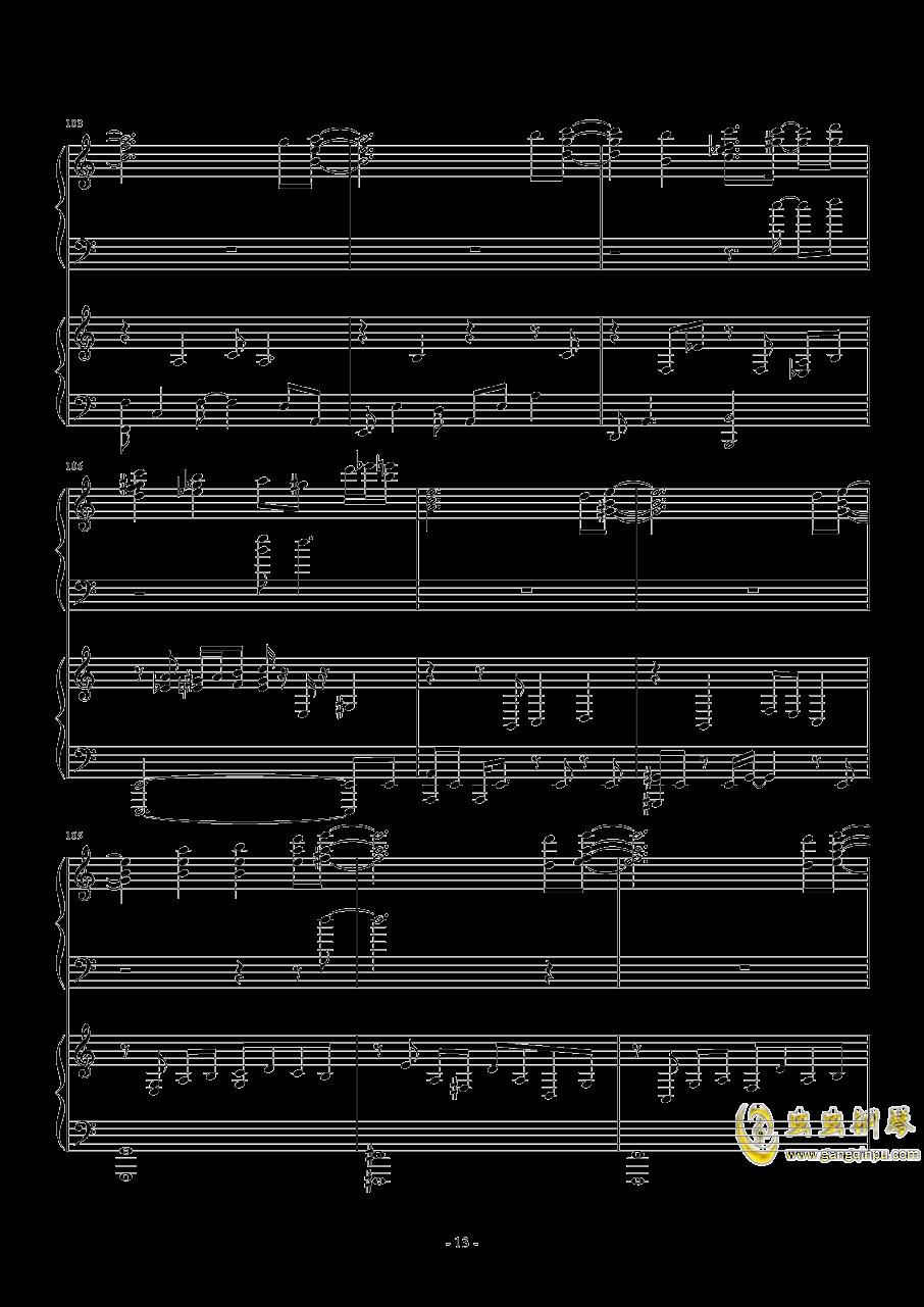 被秘匿的四季钢琴谱 第13页