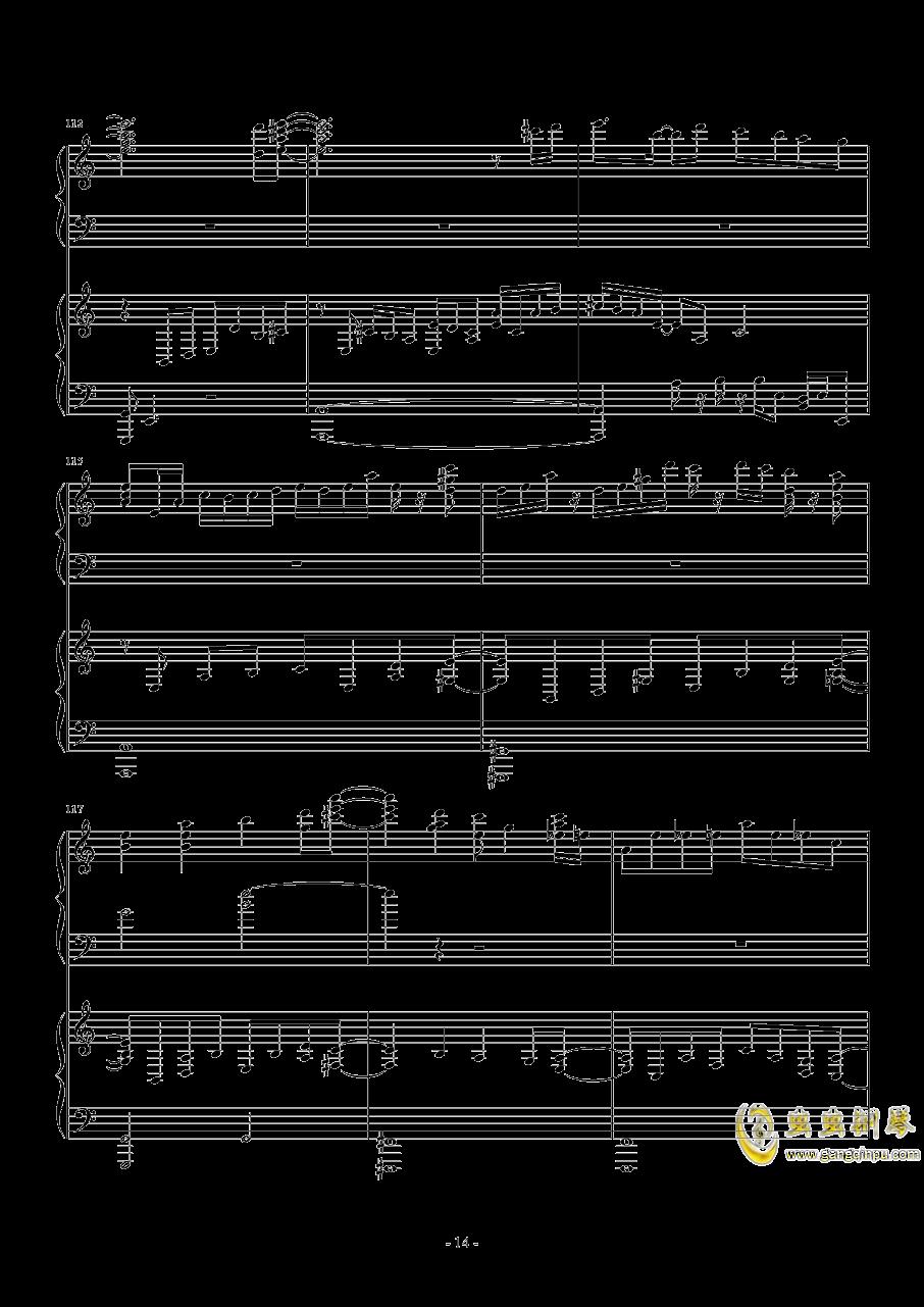 被秘匿的四季钢琴谱 第14页