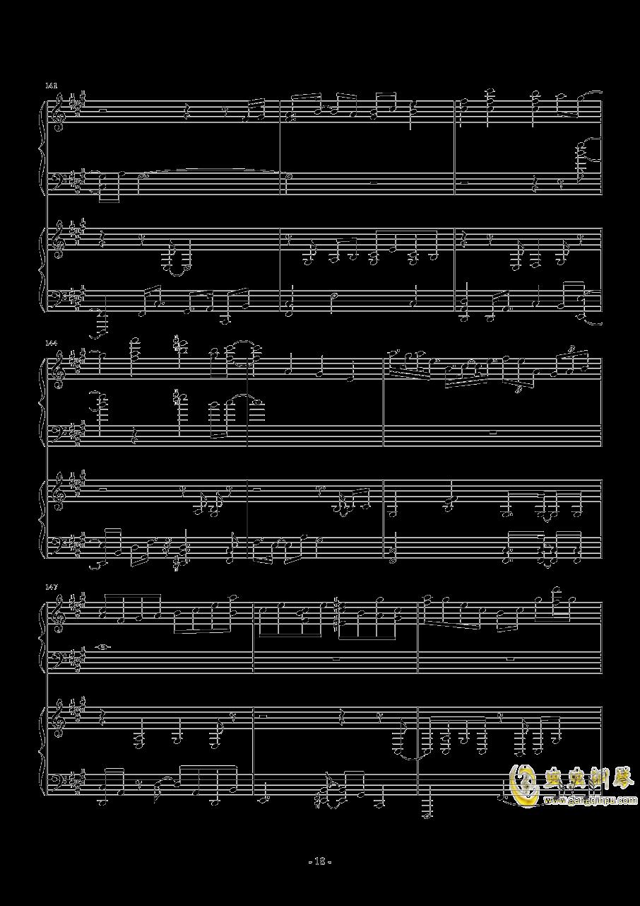 被秘匿的四季钢琴谱 第18页