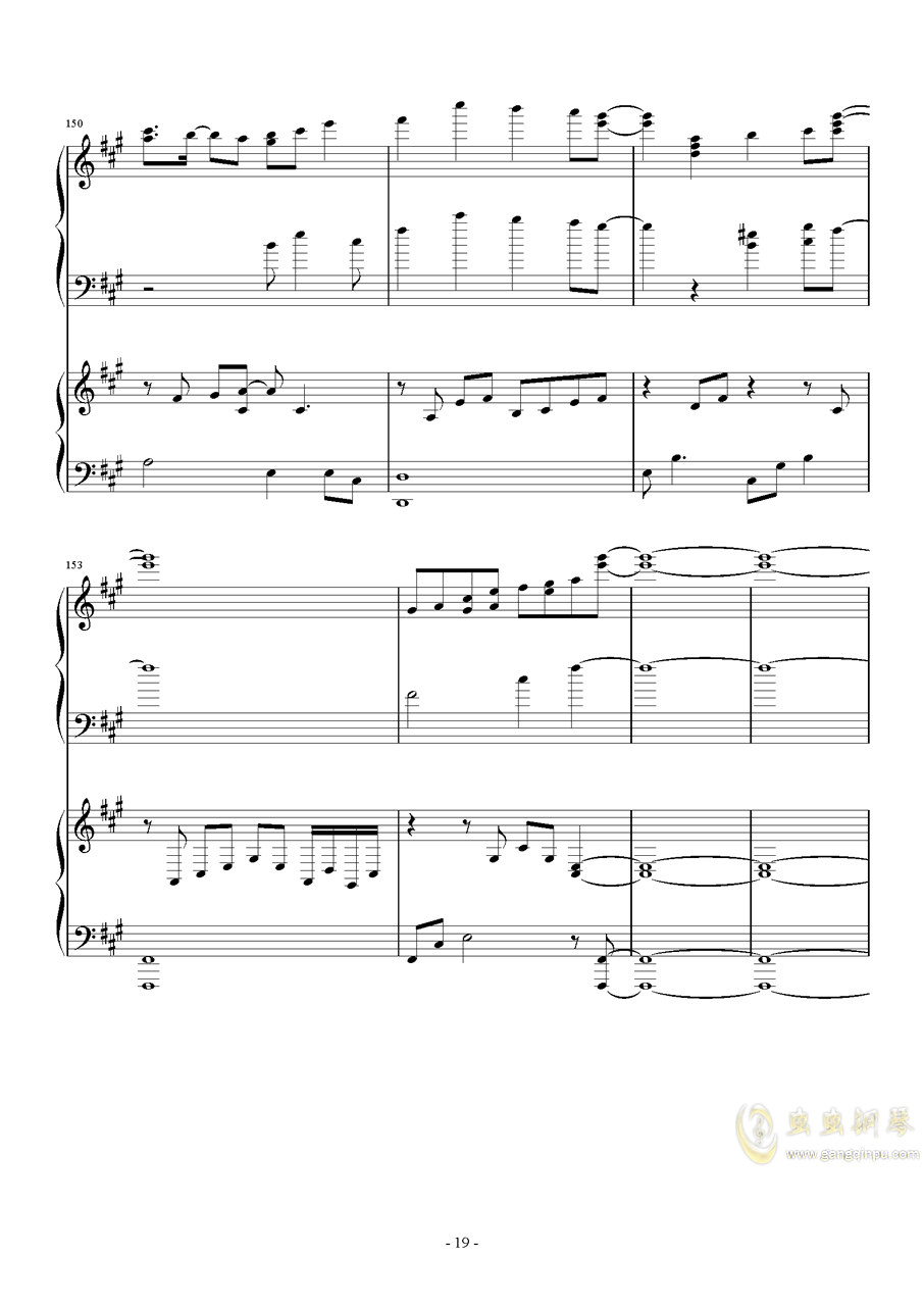 被秘匿的四季钢琴谱 第19页