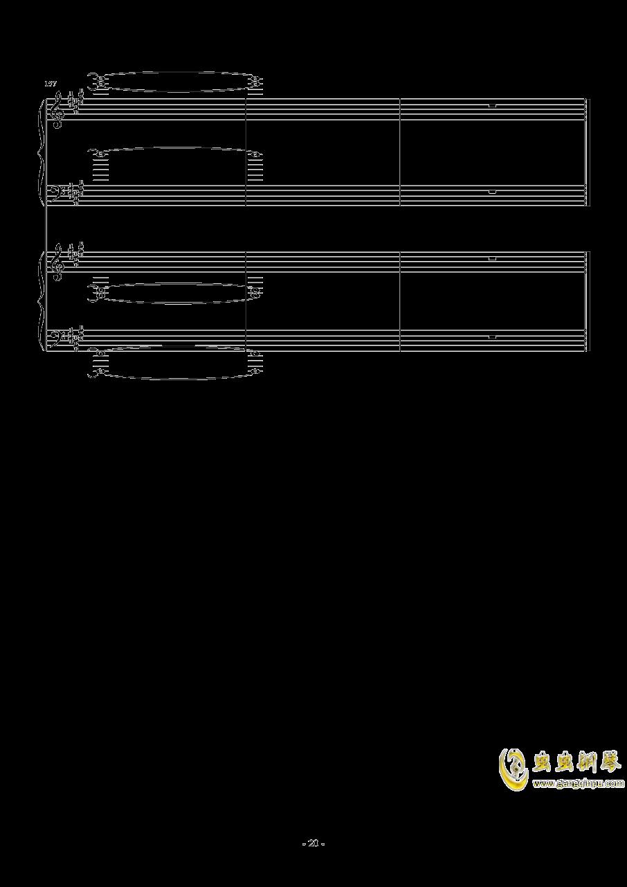 被秘匿的四季钢琴谱 第20页