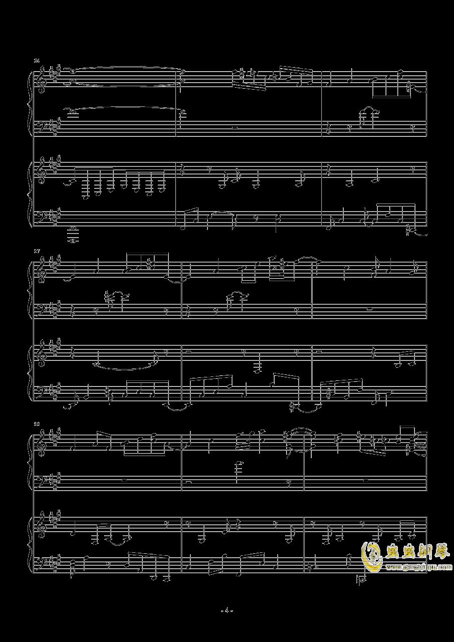 被秘匿的四季钢琴谱 第4页
