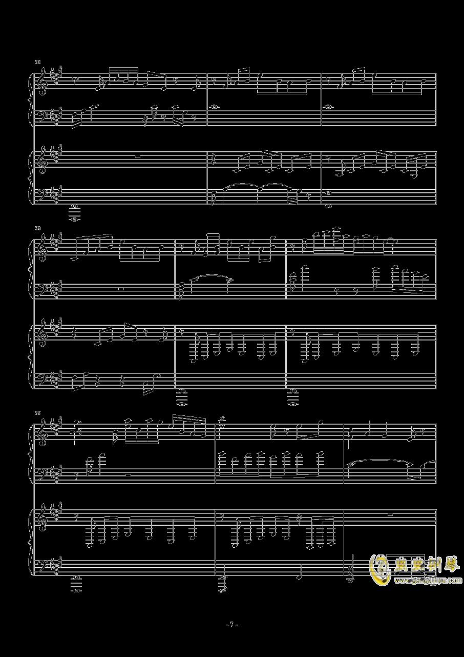 被秘匿的四季钢琴谱 第7页