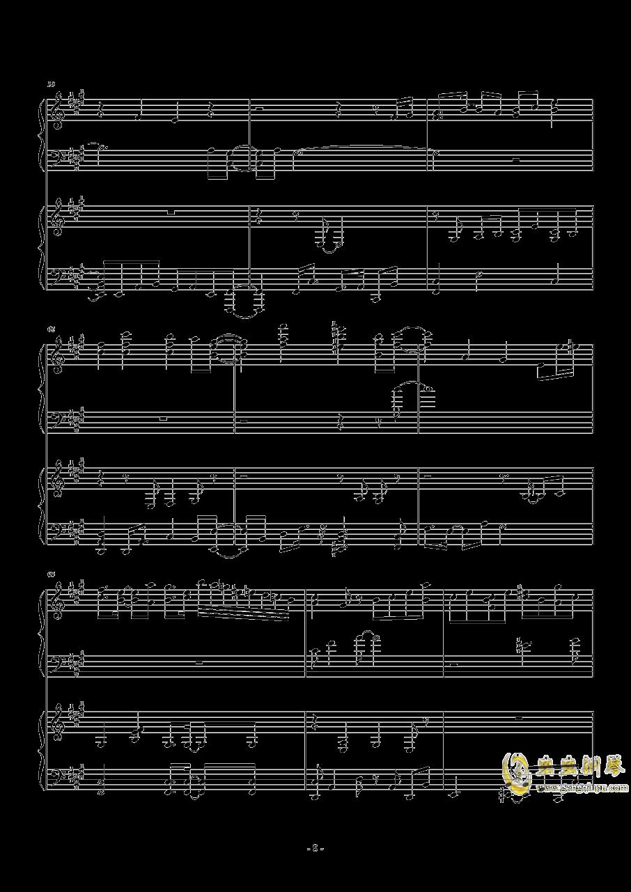 被秘匿的四季钢琴谱 第8页