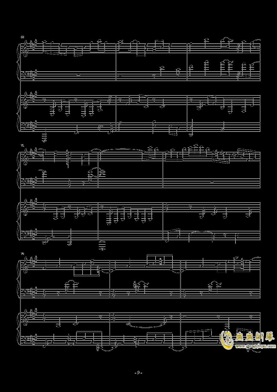 被秘匿的四季钢琴谱 第9页