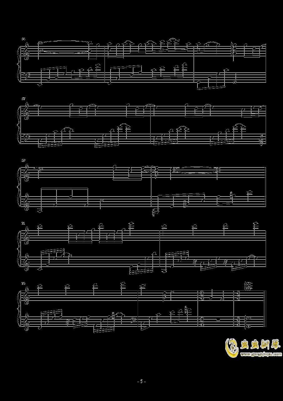 岁月钢琴谱 第5页