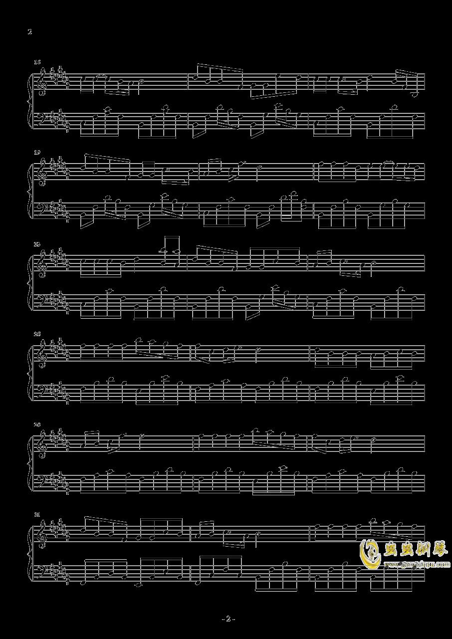 遥远的歌钢琴谱 第2页