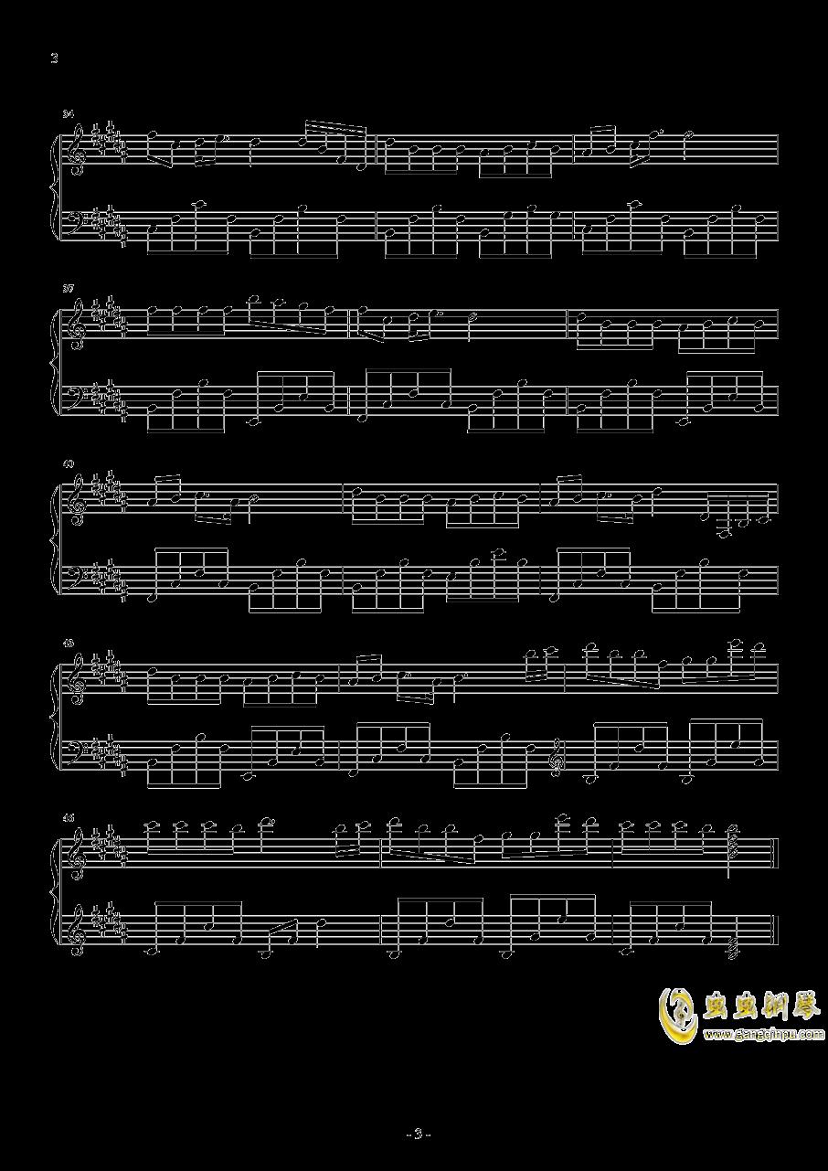 遥远的歌钢琴谱 第3页